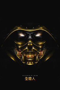 480x800 Scorpion Mortal Kombat Dark Minimal 8k