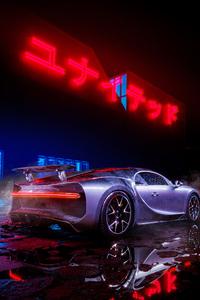 Wet Bugatti Chiron